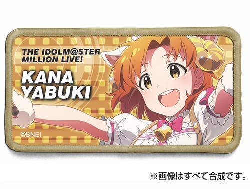 THE IDOLM@STER/アイドルマスターミリオンライブ!/矢吹可奈 脱着式フルカラーワッペン