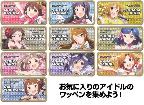 THE IDOLM@STER/アイドルマスターミリオンライブ!/横山奈緒 脱着式フルカラーワッペン
