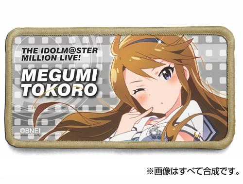 THE IDOLM@STER/アイドルマスター ミリオンライブ!/所恵美 脱着式フルカラーワッペン