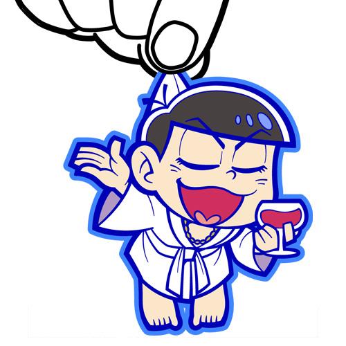 おそ松さん/おそ松さん/カラ松つままれストラップ うかれたバスローブVer.
