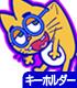 おそ松さん/おそ松さん/エスパーニャンコつままれキーホルダー