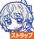 ハイスクール・フリート/ハイスクール・フリート/西崎芽依つままれストラップ