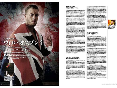新日本プロレスリング/新日本プロレスリング/BEST OF THE SUPER Jr.XXIIIパンフレット