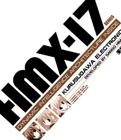 ToHeart/ToHeart2/HMX-17シリーズTシャツ