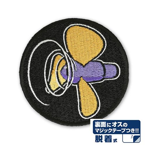 ハイスクール・フリート/ハイスクール・フリート/横須賀女子海洋学校 機関科 特技章脱着式ワッペン