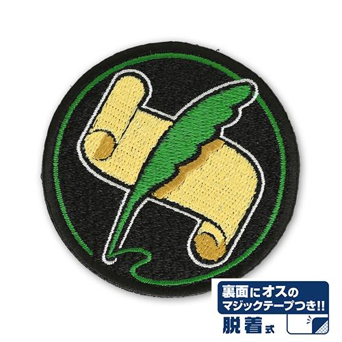 ハイスクール・フリート/ハイスクール・フリート/横須賀女子海洋学校 主計科 特技章脱着式ワッペン