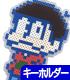 おそ松さん/おそ松さん/おそ松アイロンビーズ風キーホルダー
