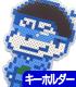 おそ松さん/おそ松さん/カラ松アイロンビーズ風キーホルダー