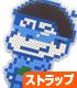 おそ松さん/おそ松さん/カラ松アイロンビーズ風ストラップ