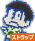 おそ松さん/おそ松さん/チョロ松アイロンビーズ風ストラップ