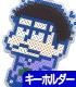 おそ松さん/おそ松さん/一松アイロンビーズ風キーホルダー