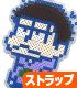おそ松さん/おそ松さん/一松アイロンビーズ風ストラップ