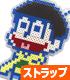 おそ松さん/おそ松さん/十四松アイロンビーズ風ストラップ