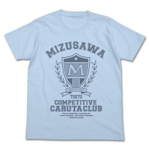 ちはやふる/ちはやふる/瑞沢高校 競技かるた部Tシャツ