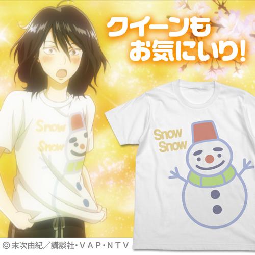 ちはやふる/ちはやふる/詩暢のスノー丸Tシャツ