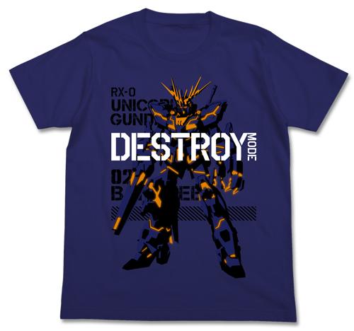 ガンダム/機動戦士ガンダムUC(ユニコーン)/バンシィ デストロイモード Tシャツ