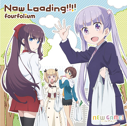 NEW GAME!/NEW GAME!/★GEE!特典付★TVアニメ『NEW GAME!』エンディングテーマ「Now Loading!!!!」【CD】