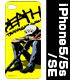 トラファルガー・ローiPhoneカバー/5・5s・SE用