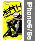 トラファルガー・ローiPhoneカバー/6・6s用