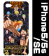 ONE PIECE FILM GOLD iPhoneカバー/5・5s・SE用