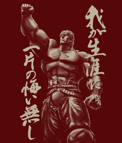 北斗の拳/北斗の拳/★限定★ラオウ昇天Tシャツ(限定カラーVer.)