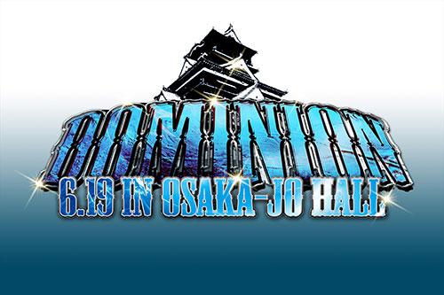 新日本プロレスリング/新日本プロレスリング/DOMINION2016 6.19 in OSAKA-JO HALL【DVD】