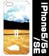 バッテリーiPhoneカバー グラウンドVer./5・5s・SE用