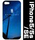 バッテリーiPhoneカバー 夜空Ver./5・5s・SE用