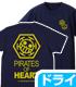 ONE PIECE/ワンピース/ハートの海賊団ロゴ ドライTシャツ