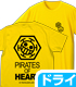 ハートの海賊団ロゴ ドライTシャツ