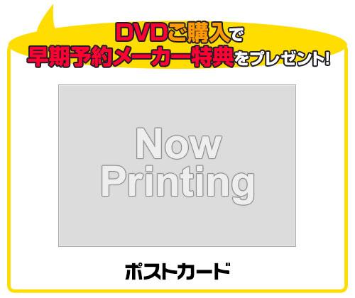 新日本プロレスリング/新日本プロレスリング/内藤哲也デビュー10周年記念DVD NAITO 10 ANIVERSARIO【DVD】