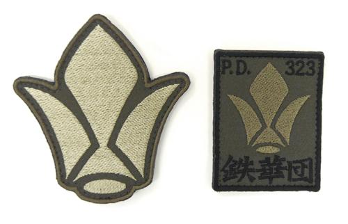 ガンダム/機動戦士ガンダム 鉄血のオルフェンズ/鉄華団ワッペン ロービジタイプ