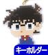 江戸川コナン アイロンビーズ風キーホルダー