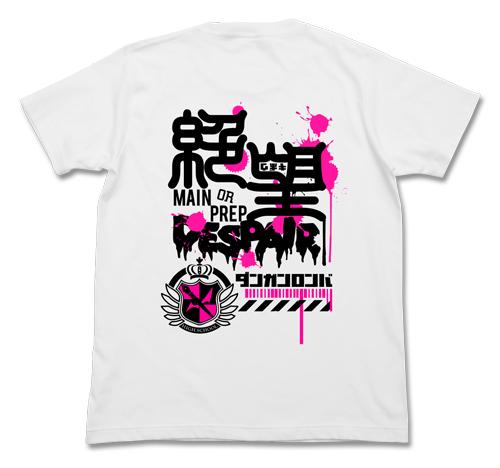 ダンガンロンパ/ダンガンロンパ3 -The End of 希望ヶ峰学園-/絶望の希望ヶ峰学園Tシャツ