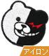 ダンガンロンパ/ダンガンロンパ3 -The End of 希望ヶ峰学園-/モノクマ フェイスワッペン