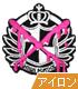 ダンガンロンパ/ダンガンロンパ3 -The End of 希望ヶ峰学園-/希望ヶ峰学園バッテン メッセンジャーバッグ