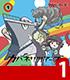 ラジオCD 「カバネリツアーズ」 Vol.1