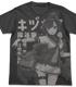 艦隊これくしょん -艦これ-/艦隊これくしょん -艦これ-/秋月フルグラフィックTシャツ