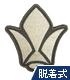 ガンダム/機動戦士ガンダム 鉄血のオルフェンズ/鉄華団ショルダートート