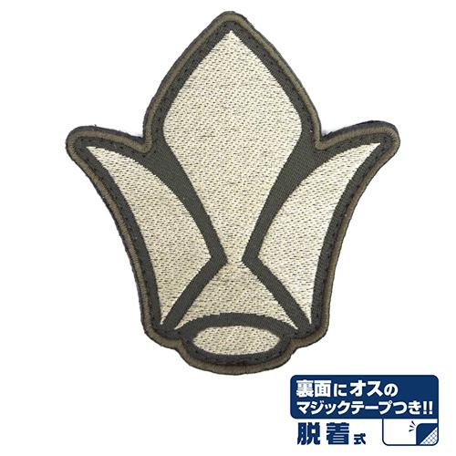 ガンダム/機動戦士ガンダム 鉄血のオルフェンズ/鉄華団脱着式ワッペン