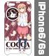ココアiPhoneカバー/6・6s用