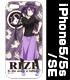 リゼiPhoneカバー/5・5s・SE用