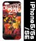 デストロ246 iPhoneカバー/5・5s・SE用