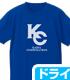 KCドライTシャツ