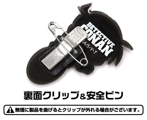 名探偵コナン/名探偵コナン/ピョコッテ 江戸川コナン