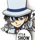 名探偵コナン/名探偵コナン/服部平次 つままれストラップ