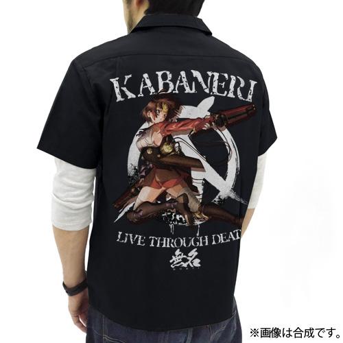 甲鉄城のカバネリ/甲鉄城のカバネリ/無名フルカラーワークシャツ