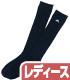 横須賀女子海洋学校 指定ソックス(レディース Ver.)