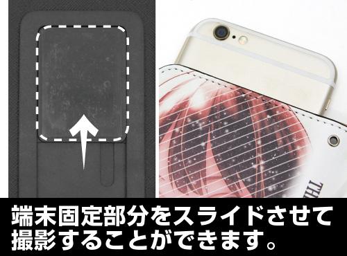 THE IDOLM@STER/アイドルマスター シンデレラガールズ/渋谷凛 手帳型スマホケース