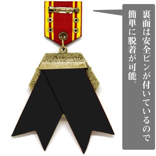 艦隊これくしょん -艦これ-/艦隊これくしょん -艦これ-/甲種勲章